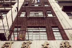 上海河滨大楼
