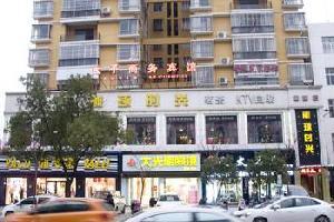 麻城太子商务宾馆