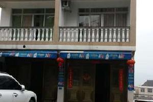 温州苍南渔寮芬华宾馆