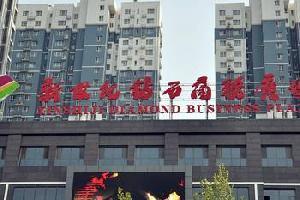 民航酒店式公寓