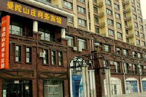 曼陀山庄商务酒店