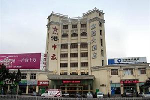 威海威胜大酒店(三星级标准)