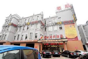 益阳朝阳君凯商务酒店