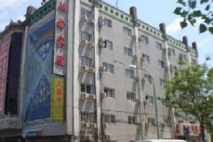 如家联盟酒店(北京天桥伯鑫店)