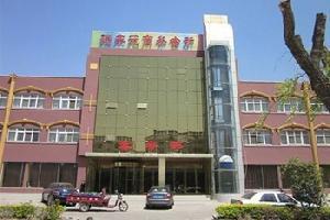 鹤壁瑞丰苑商务酒店