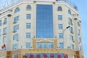 宁夏天马国际旅行社为您提供银川首府假日饭店订房