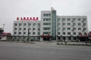 葫芦岛捌号商务酒店