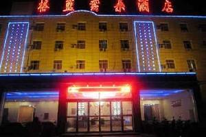 许昌丽都大酒店