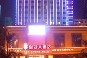 防城港新皇冠大酒店