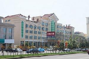 威海莫泰(会英楼)酒店