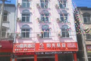 巴东158商务酒店