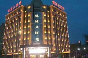 中宁锦源大酒店