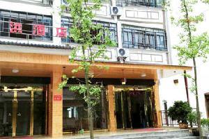 重庆雪洪酒店