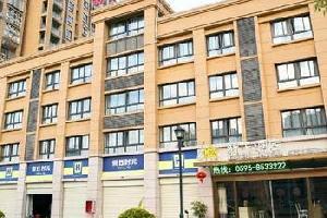 云霄县新正酒店