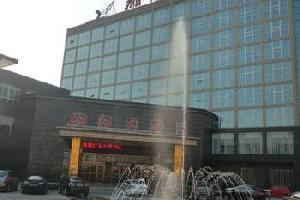 南县湘韵大酒店
