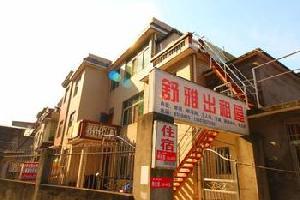 九江舒雅出租屋
