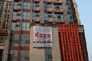 IU酒店(内江资中资州大道高速出口店)