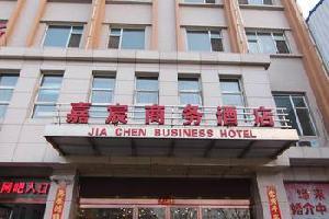 新绛嘉宸商务酒店