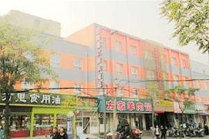 许昌星期六商务酒店