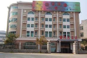 厦门聚蓉酒店