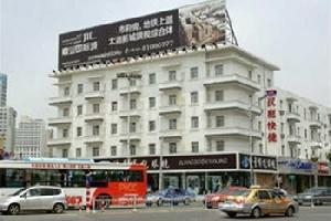 汉庭酒店(无锡南禅寺地铁站店)(原中山路店)