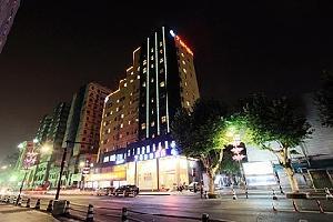 杭州七尚酒店(萧山湘湖市心南路店)