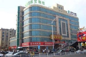 海友酒店(烟台南大街店)