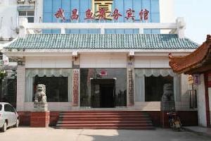 城市便捷酒店(鄂州莲花山店)