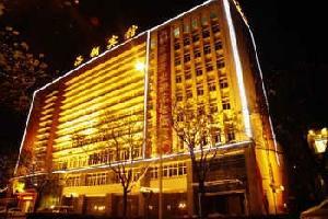 洛阳洛铜宾馆(三星)