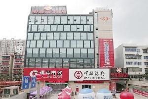 长沙圣蔓萝商务酒店