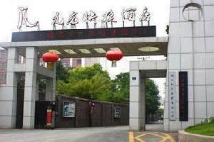 武汉九龙快捷酒店