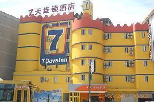 7天连锁酒店(眉山客运中心店)
