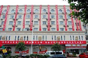 周口锦绣花园酒店