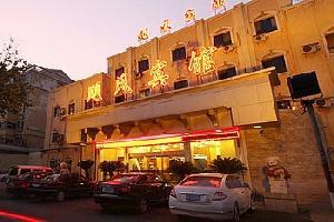 许昌飓风宾馆