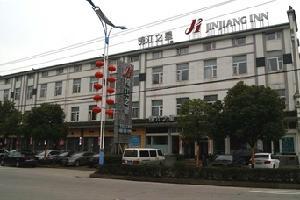 诸暨近江快捷酒店(西施故里店)