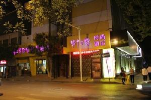 郑州毕加索商务酒店