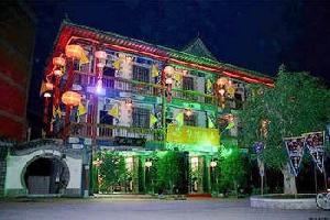Q+建水华清酒店