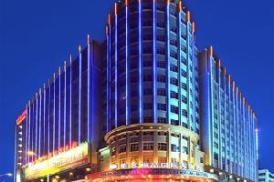 江西唯客丽晶国际大酒店 标间/大床房预定 含双早餐