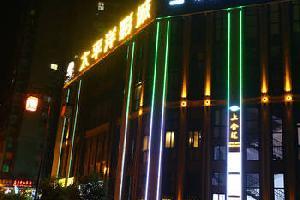 希岸轻雅酒店(资中上合汇店)