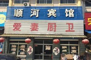 济南顺河宾馆
