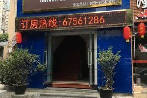 重庆锦豪宾馆