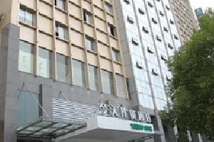 五彩今天连锁酒店(永州翠竹路店)
