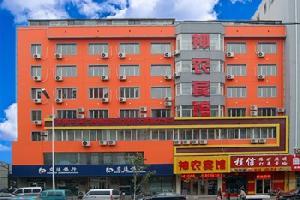哈尔滨神农宾馆