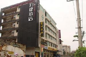 泉州泊捷时尚酒店(浮桥江南店)