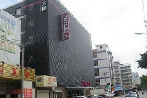 泉州泊捷时尚酒店(云谷店)