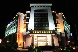 林芝明珠大酒店 林芝滨河大道酒店 顶订林芝宾馆酒店