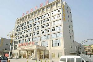 咸阳大益膳房酒店(原晶海酒店)