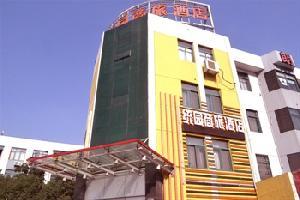 宁波统园商旅酒店