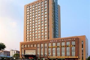 杭州纳德自由酒店
