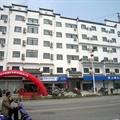 宣城绩溪县瑞嘉快捷酒店